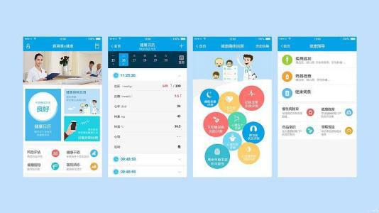 在线医疗问诊app开发